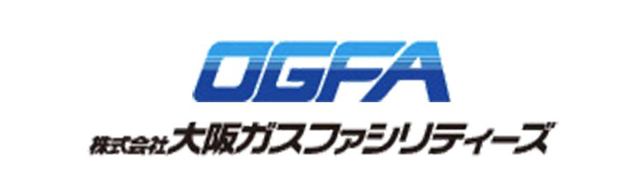 OGFA 株式会社大阪ガスファシリティーズ